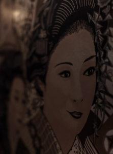 Detalle de Geisha en la pared del Salón Alameda - Restaurante Balandro